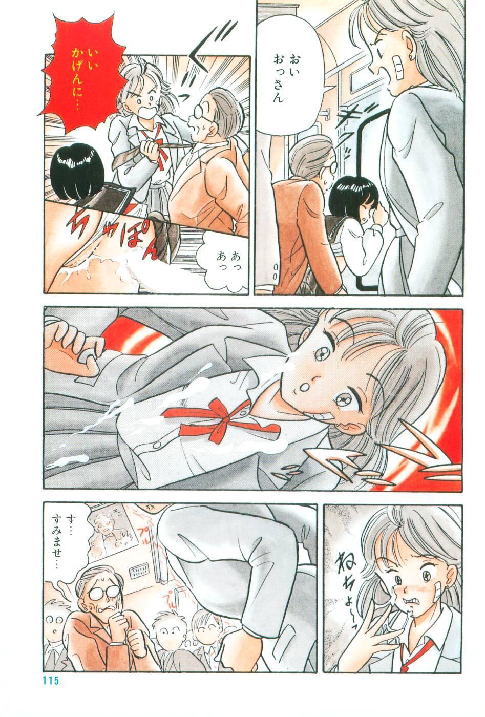 Namioto Densetsu 116