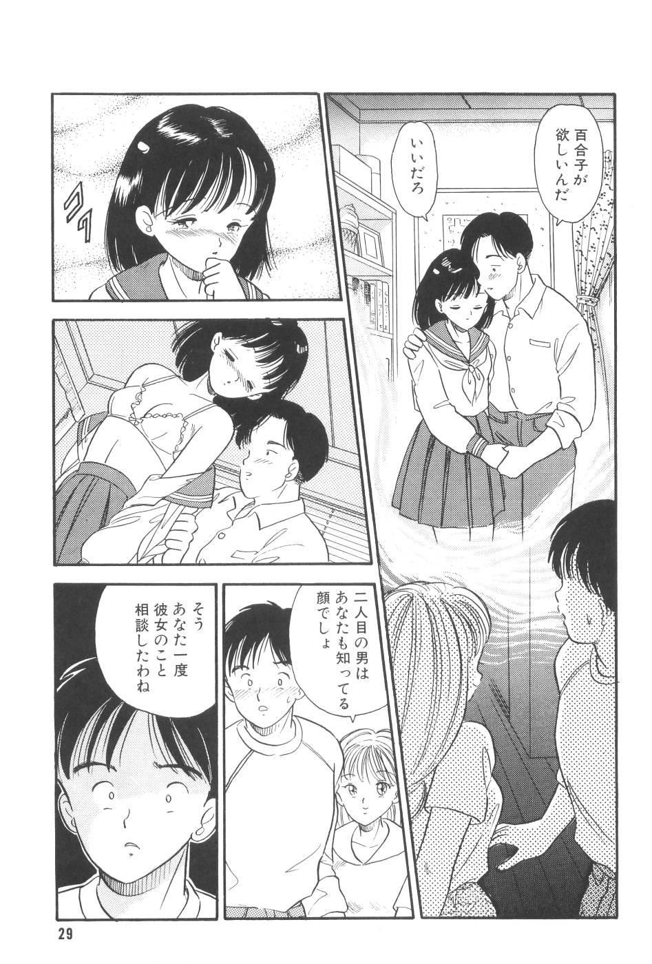 Namioto Densetsu 30