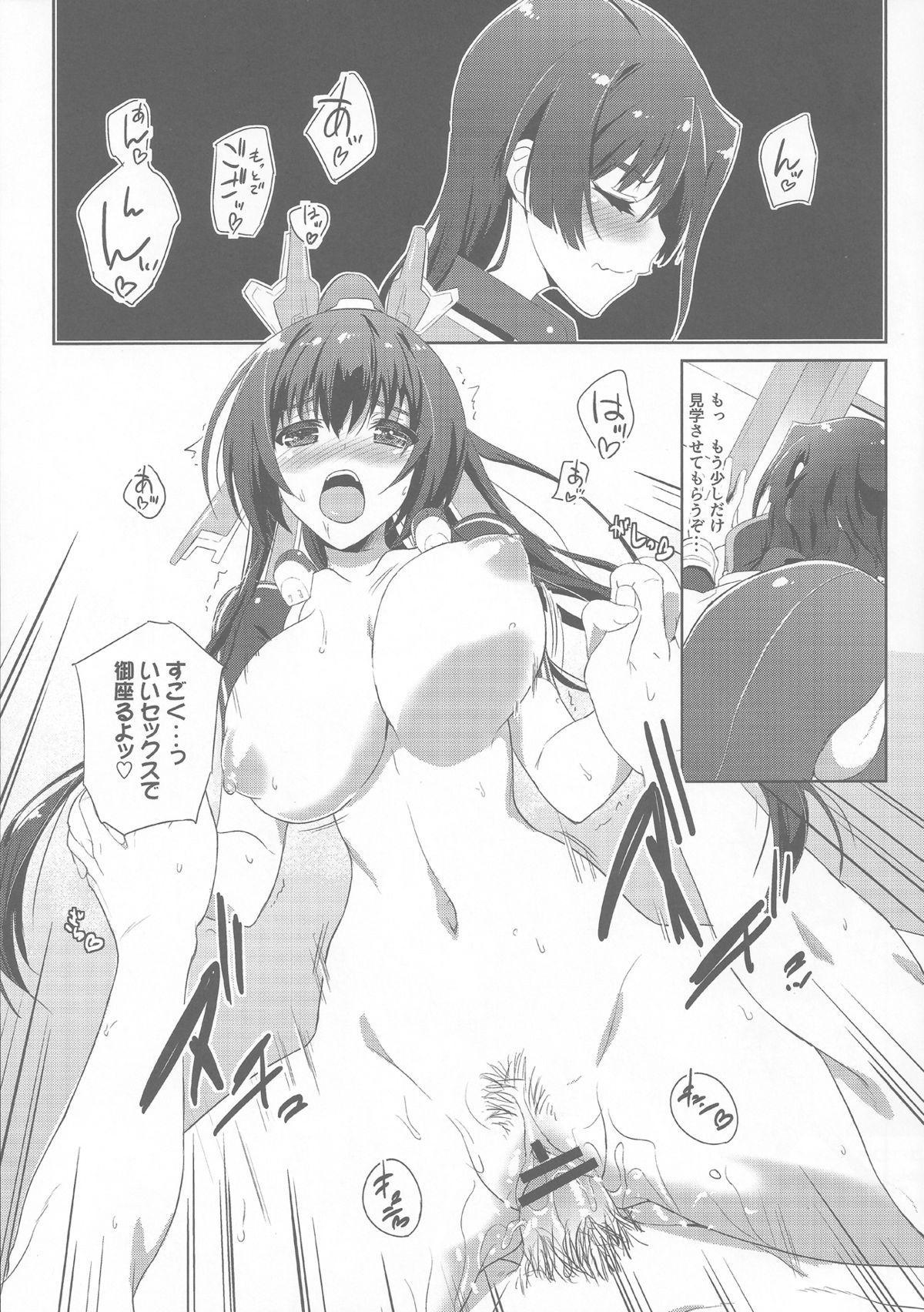 Sex de Gozaru!! 2 5