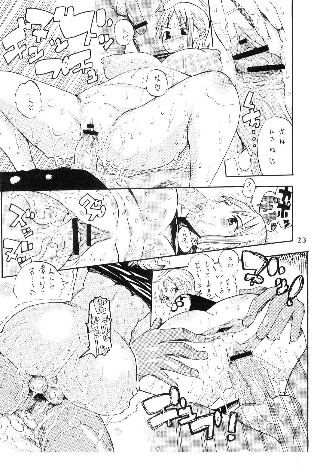 Nami no Koukai Nisshi Special 2 23
