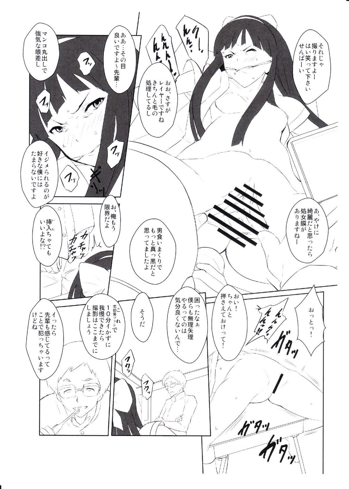Omake no Nako Senpai 2