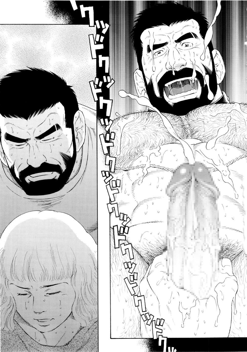 Genryu Chapter 2 10