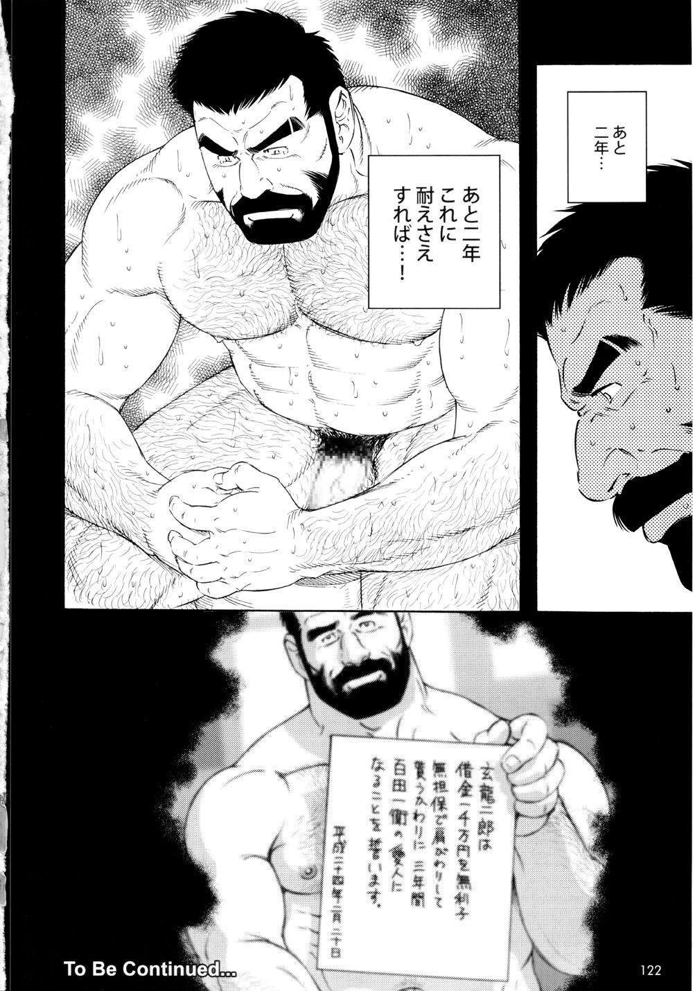 Genryu Chapter 2 15