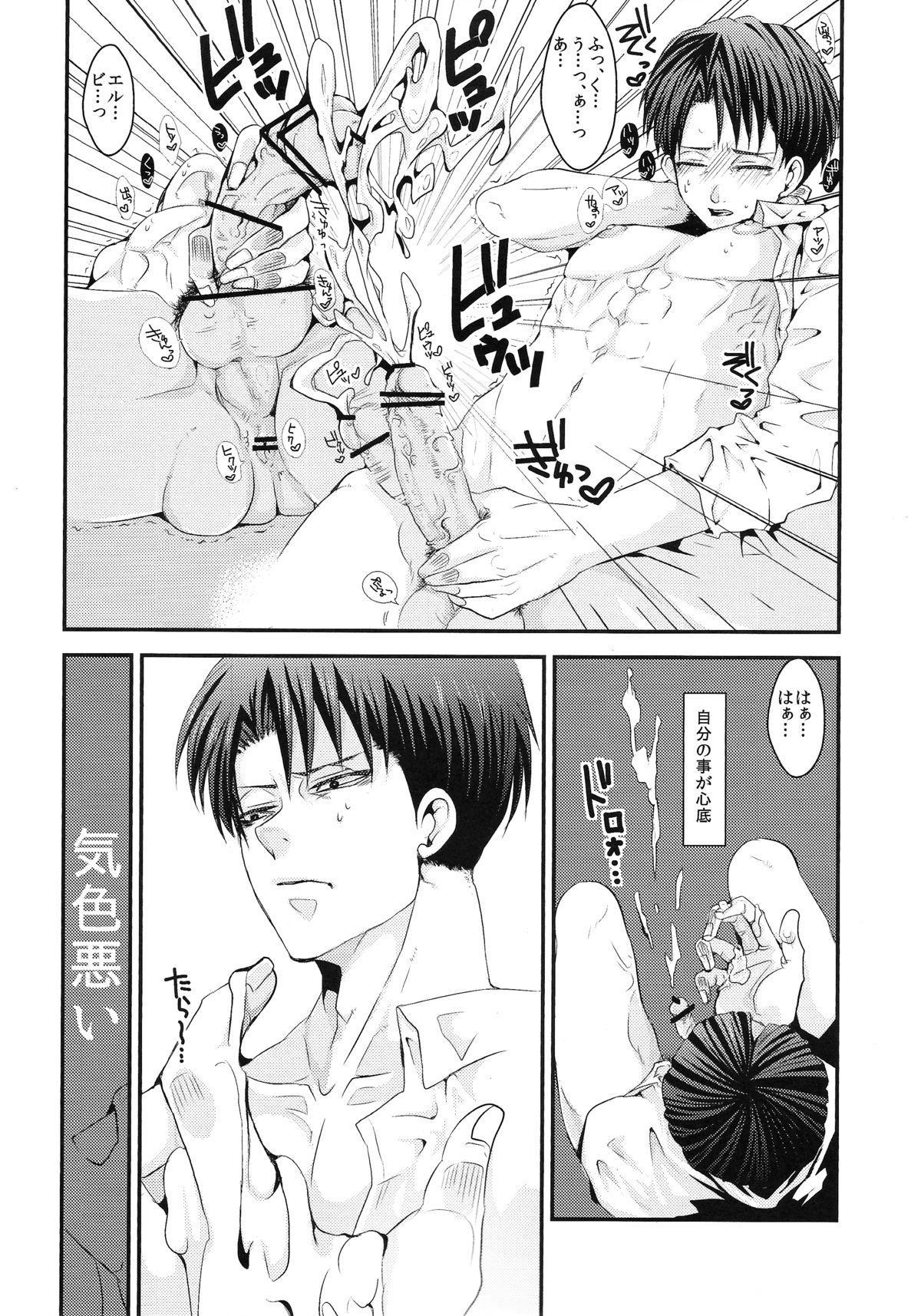 Ore no Kangaeta Ichiban Kantan na Kaiketsu Houhou o Warau Yatsu Korosu 9