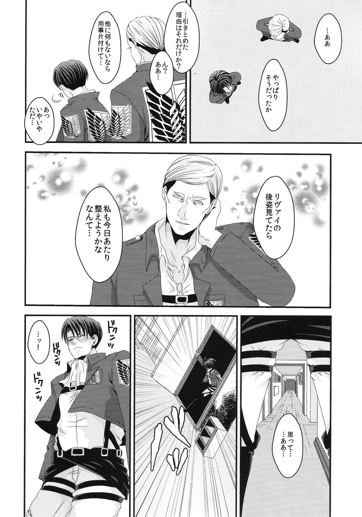 Ore no Kangaeta Ichiban Kantan na Kaiketsu Houhou o Warau Yatsu Korosu 11