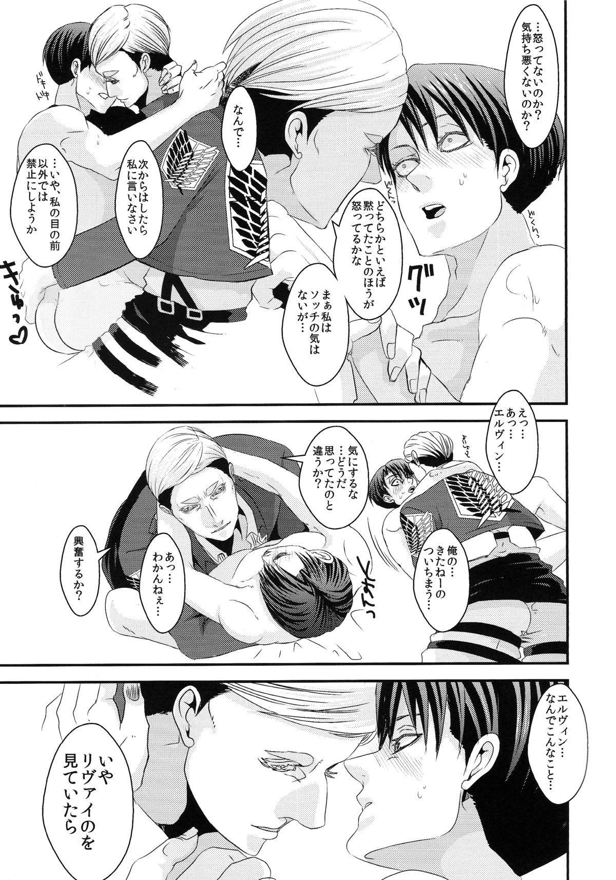 Ore no Kangaeta Ichiban Kantan na Kaiketsu Houhou o Warau Yatsu Korosu 18