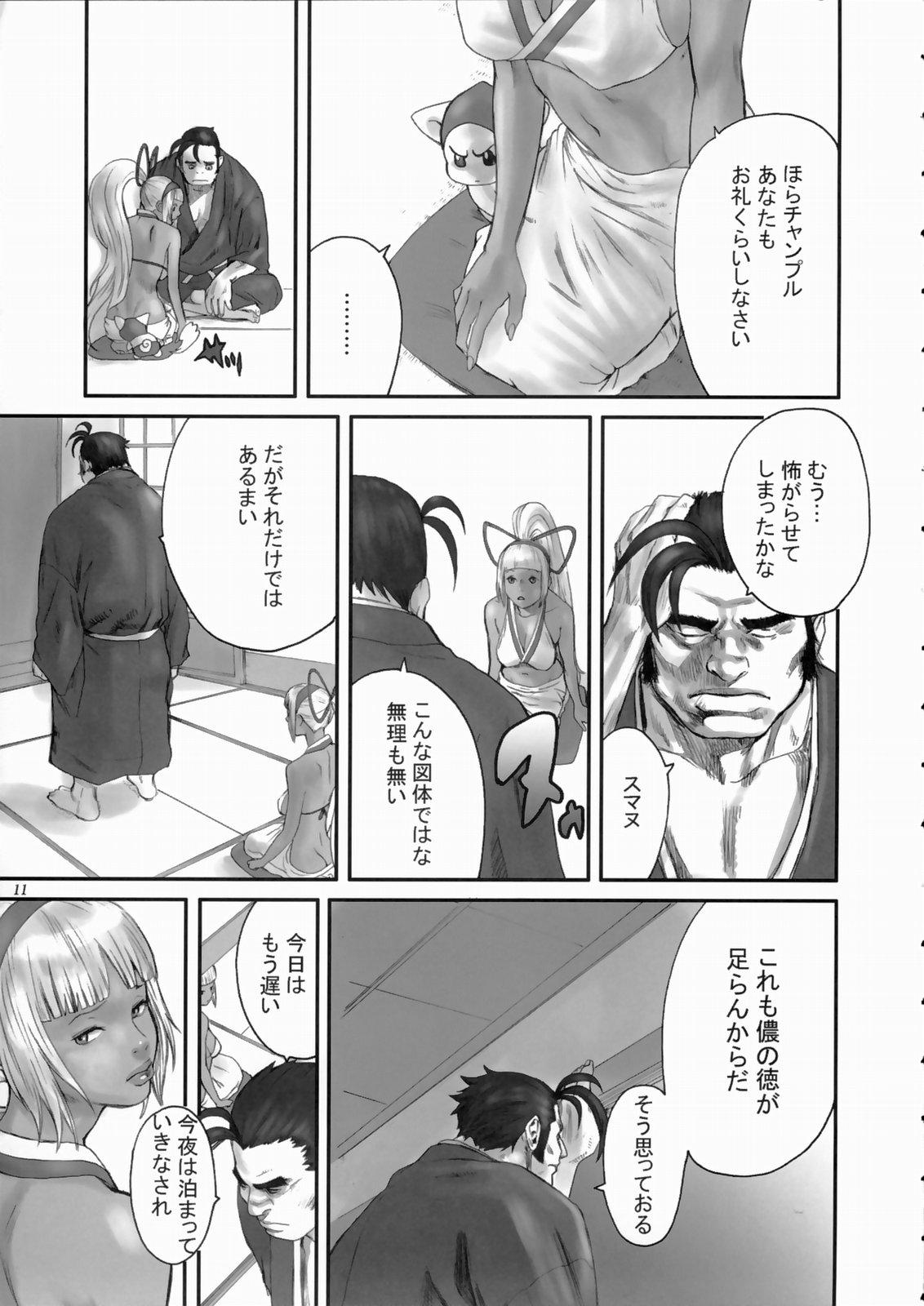 Kengou Dynamite 9