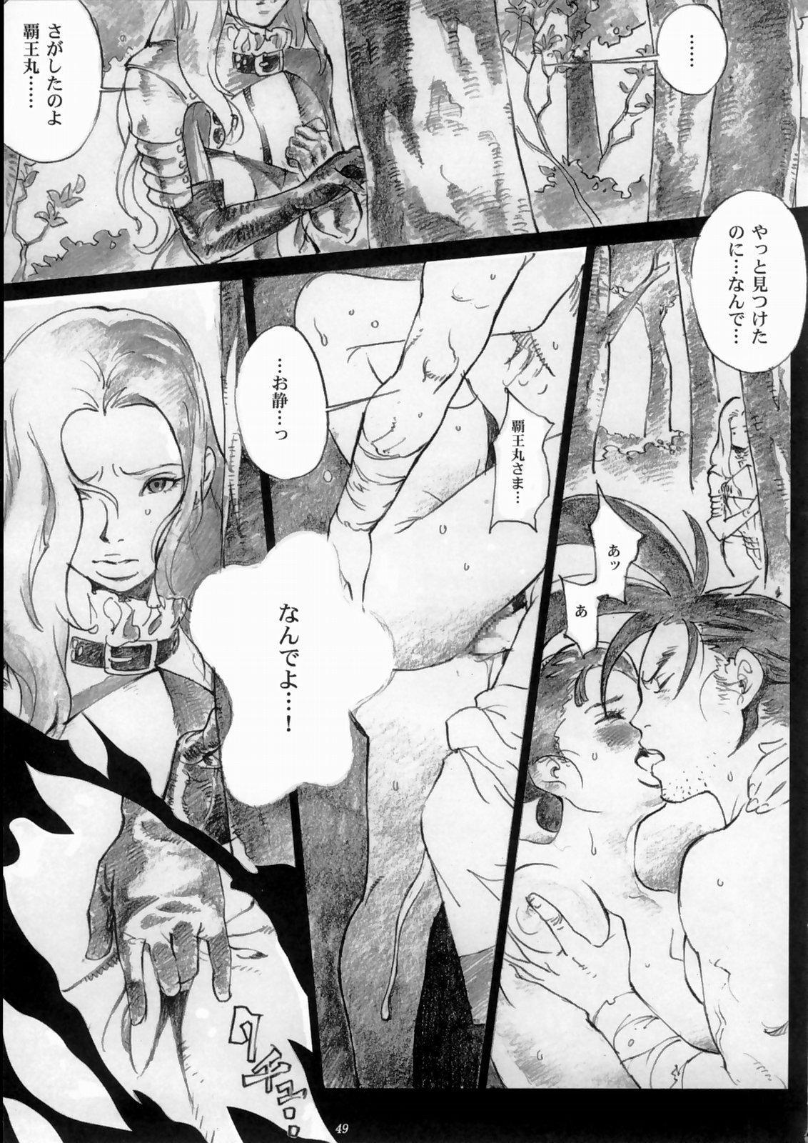 Kengou Dynamite 47