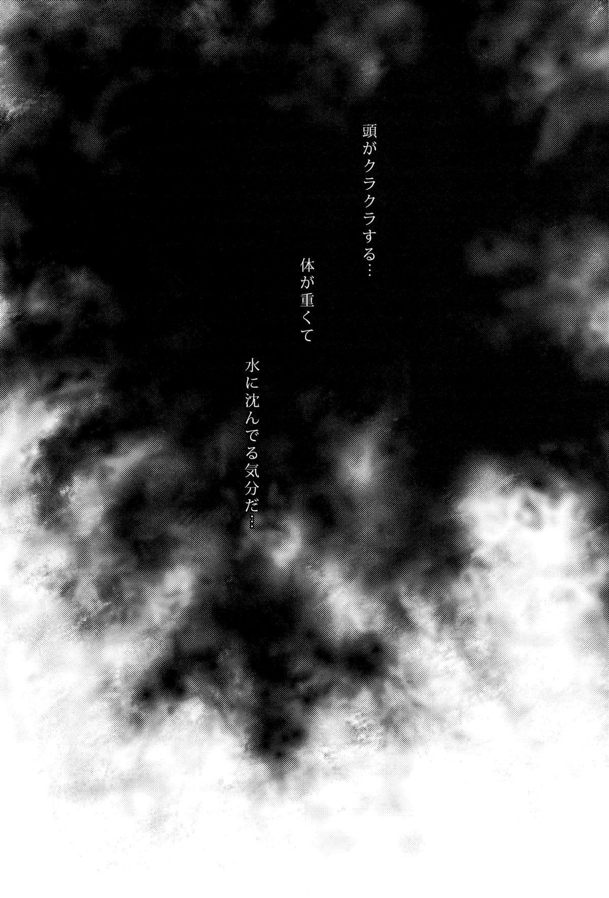 Boku no Riron de Uketetachimasu 4