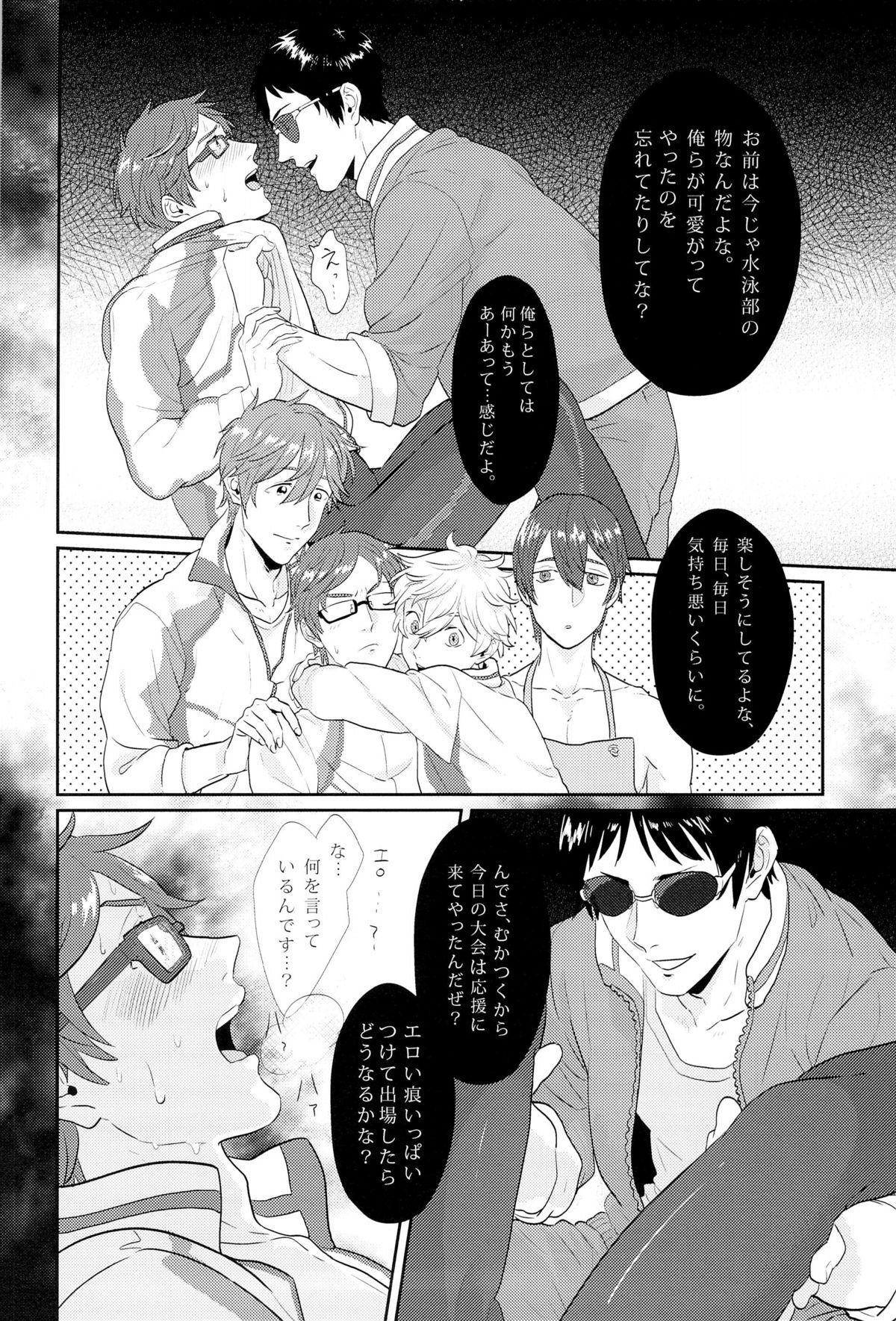 Boku no Riron de Uketetachimasu 7