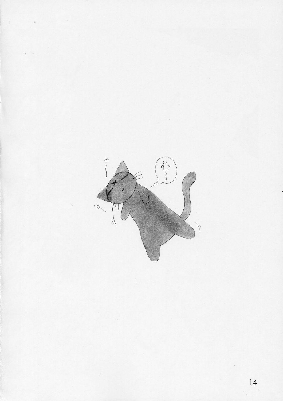 [NECORO-GIRL (Naipeta) Friskies (School Rumble) 12