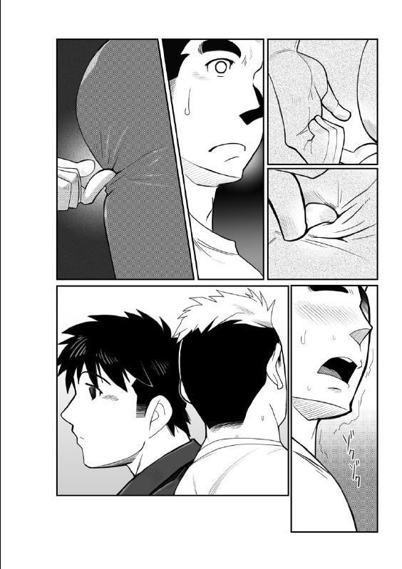Tada Soredake no Hanashi. 4