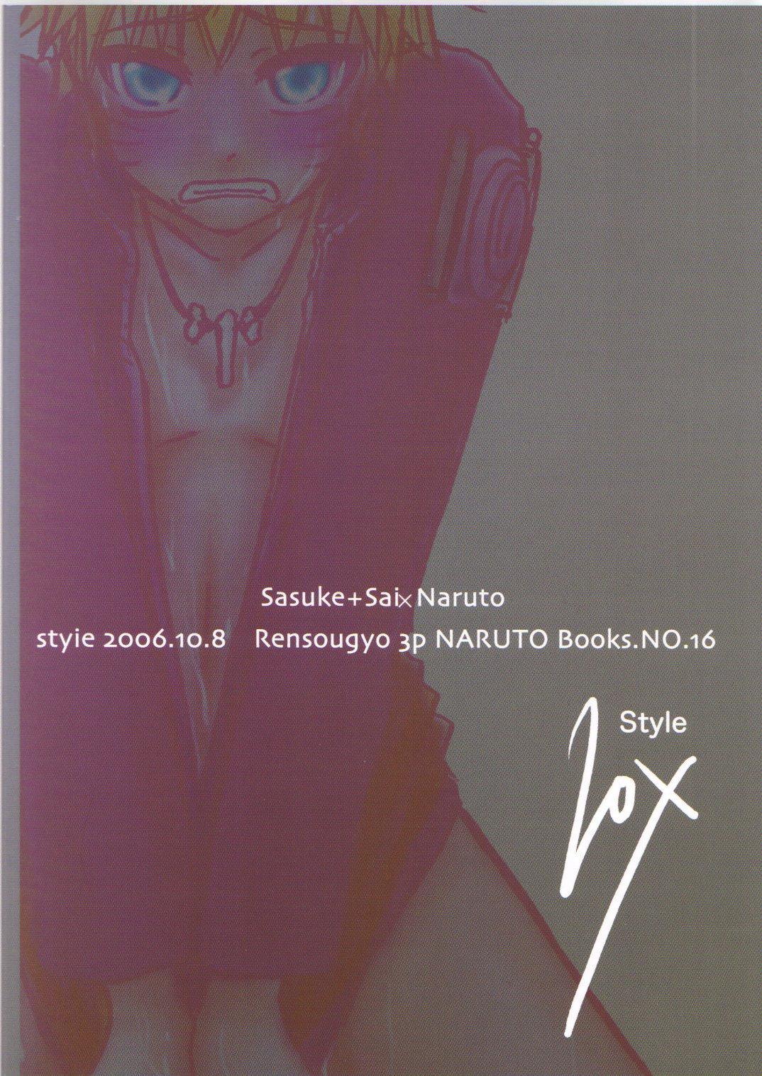 Naruto Style 25