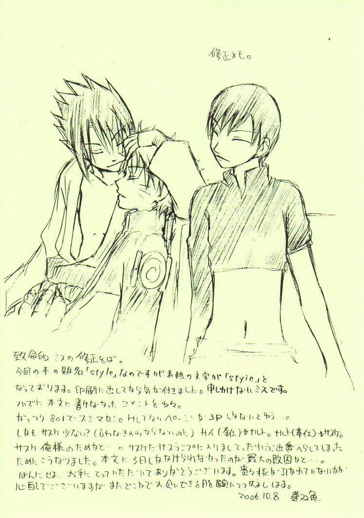 Naruto Style 26