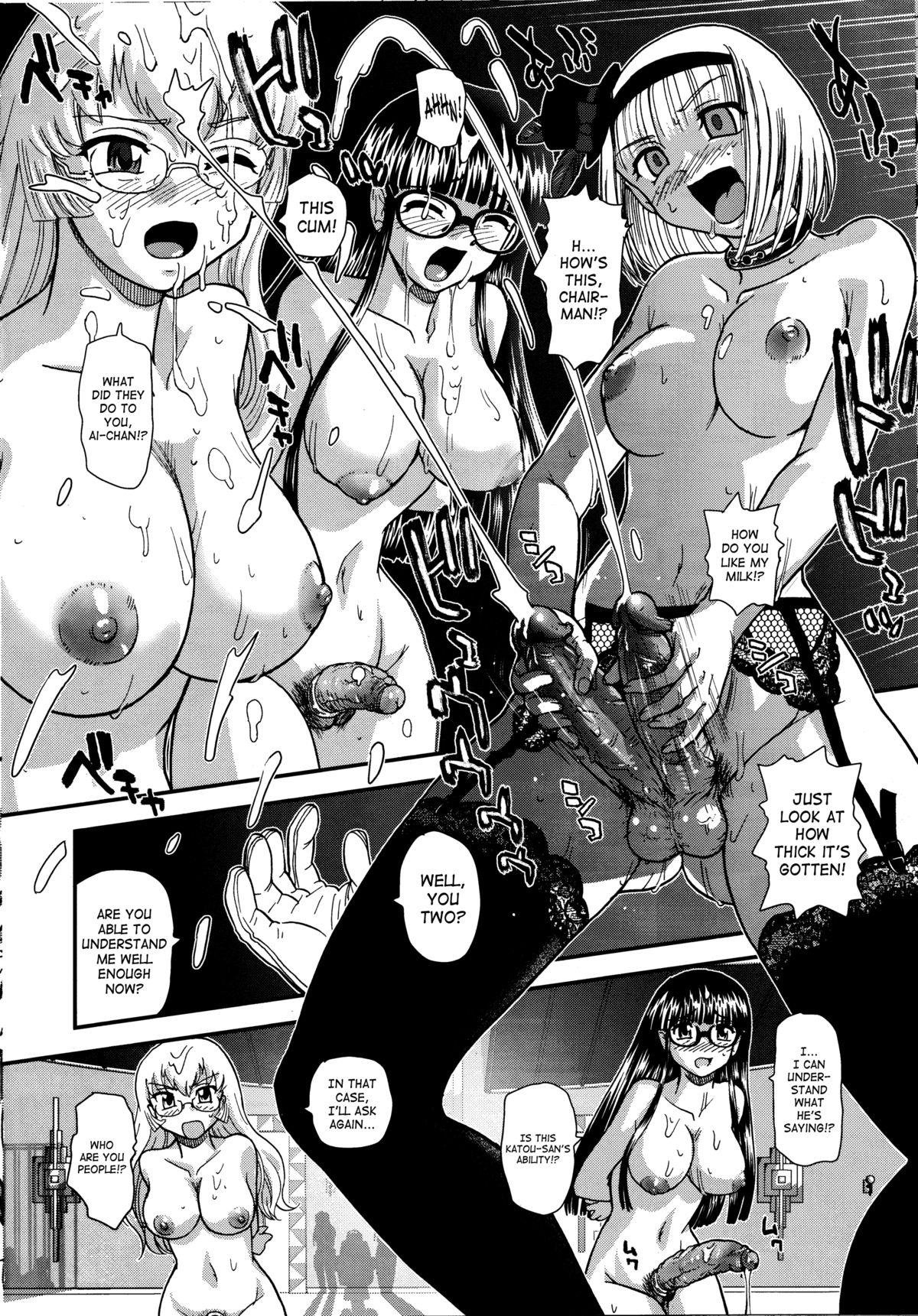 Dulce Report 14 8