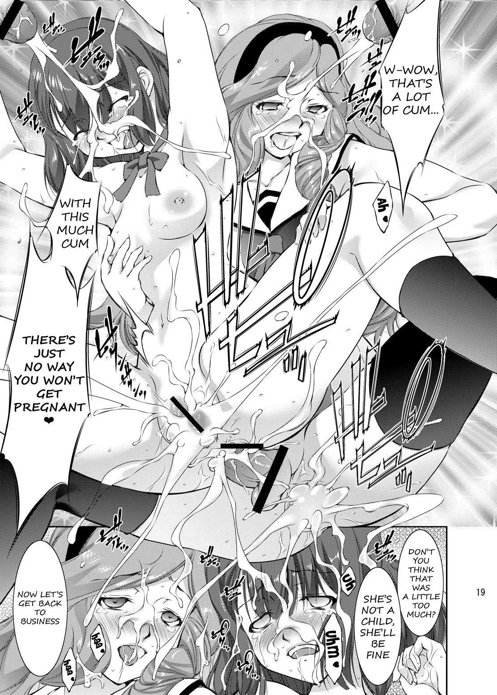 Rape Me no Princess-sama Maji Nakadashi1000% 16