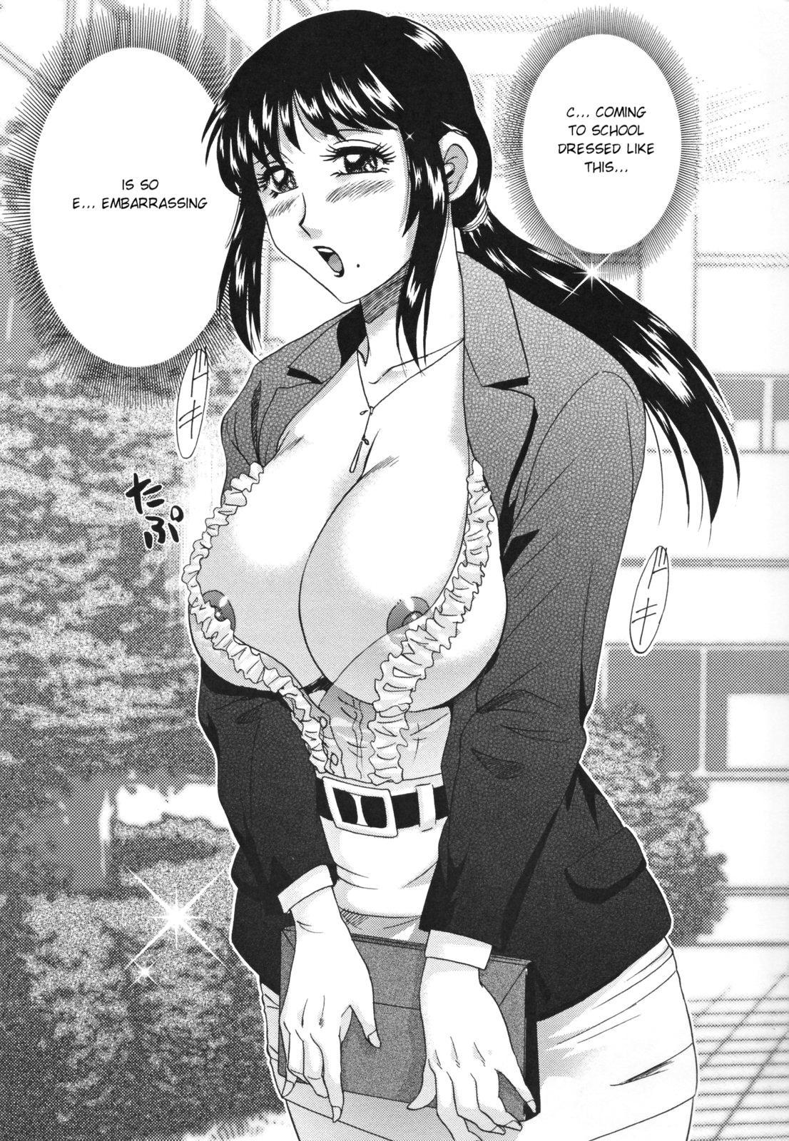 Inbo Shiiku - Slave Mother Rape 103