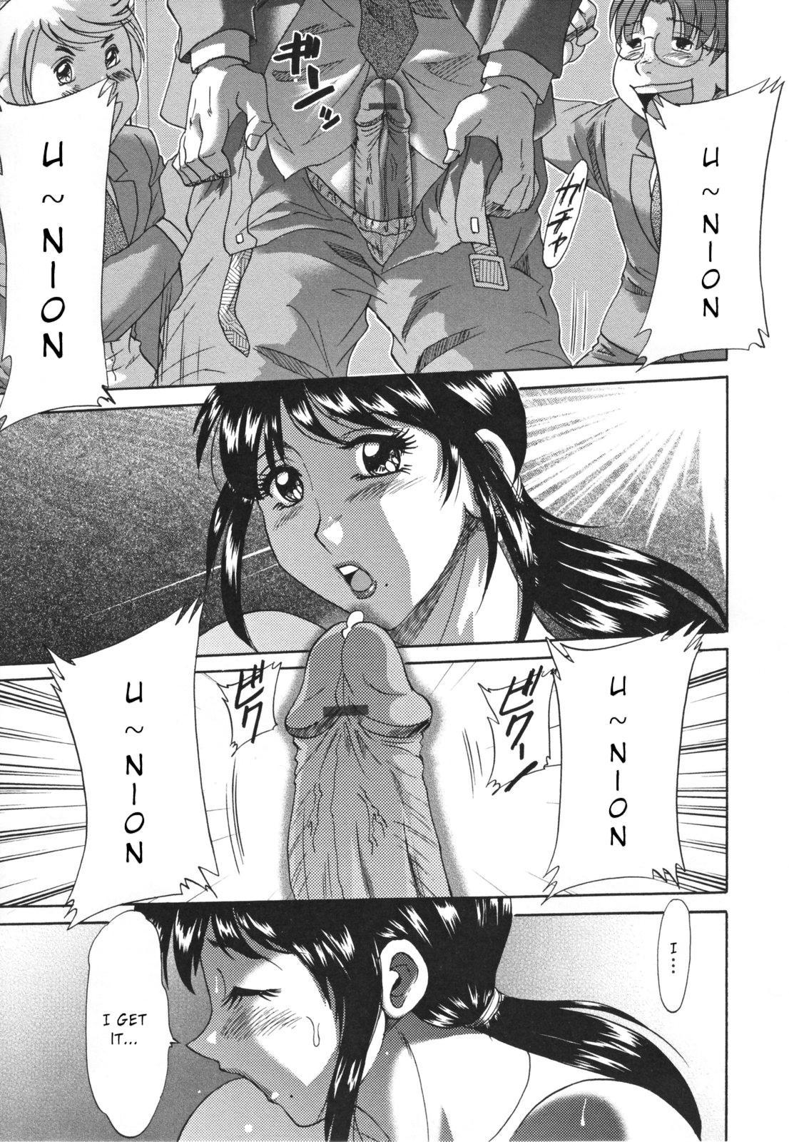Inbo Shiiku - Slave Mother Rape 112