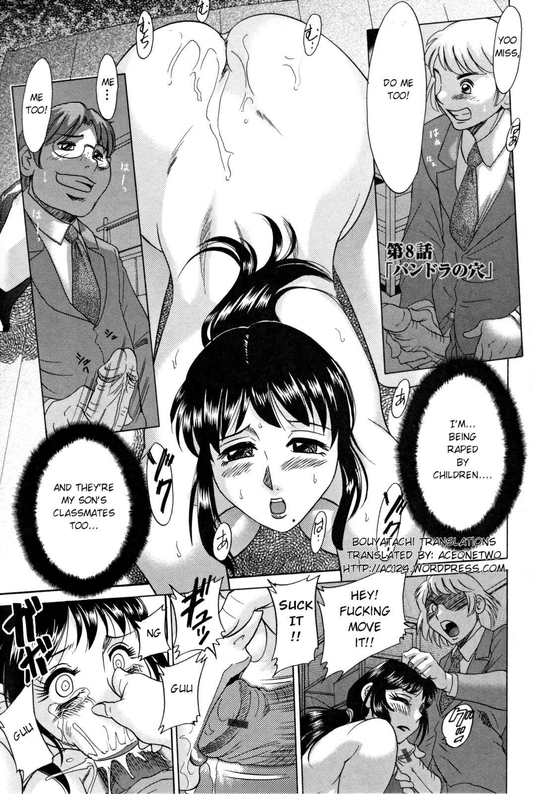 Inbo Shiiku - Slave Mother Rape 118