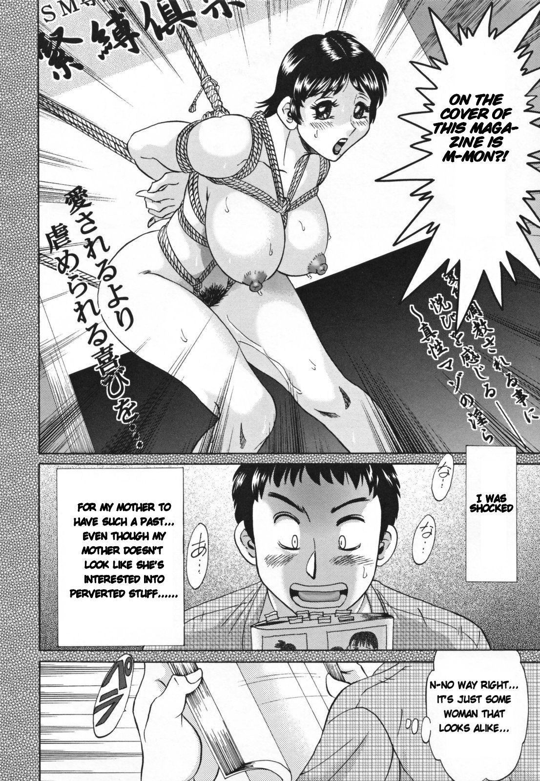 Inbo Shiiku - Slave Mother Rape 11