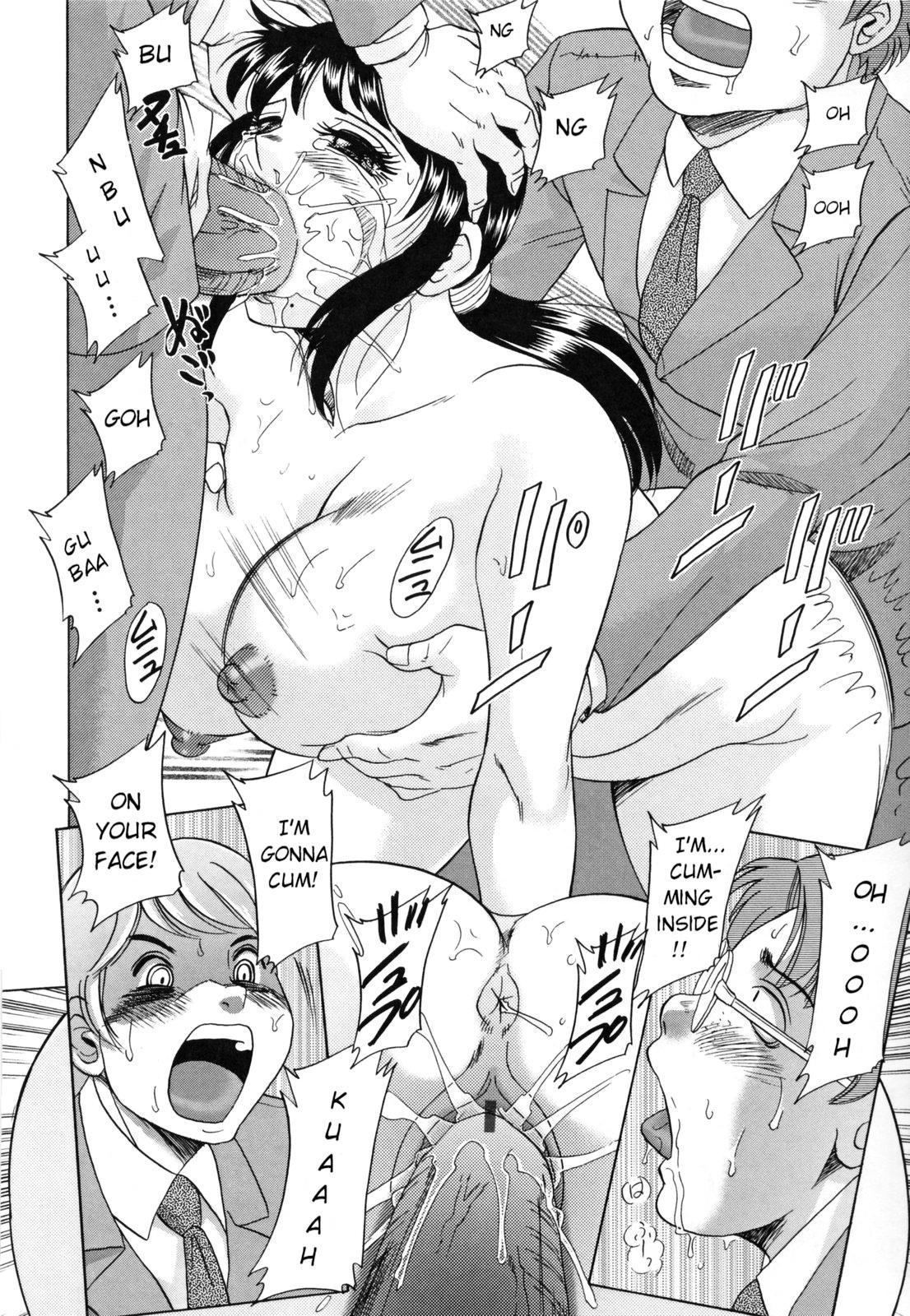 Inbo Shiiku - Slave Mother Rape 121