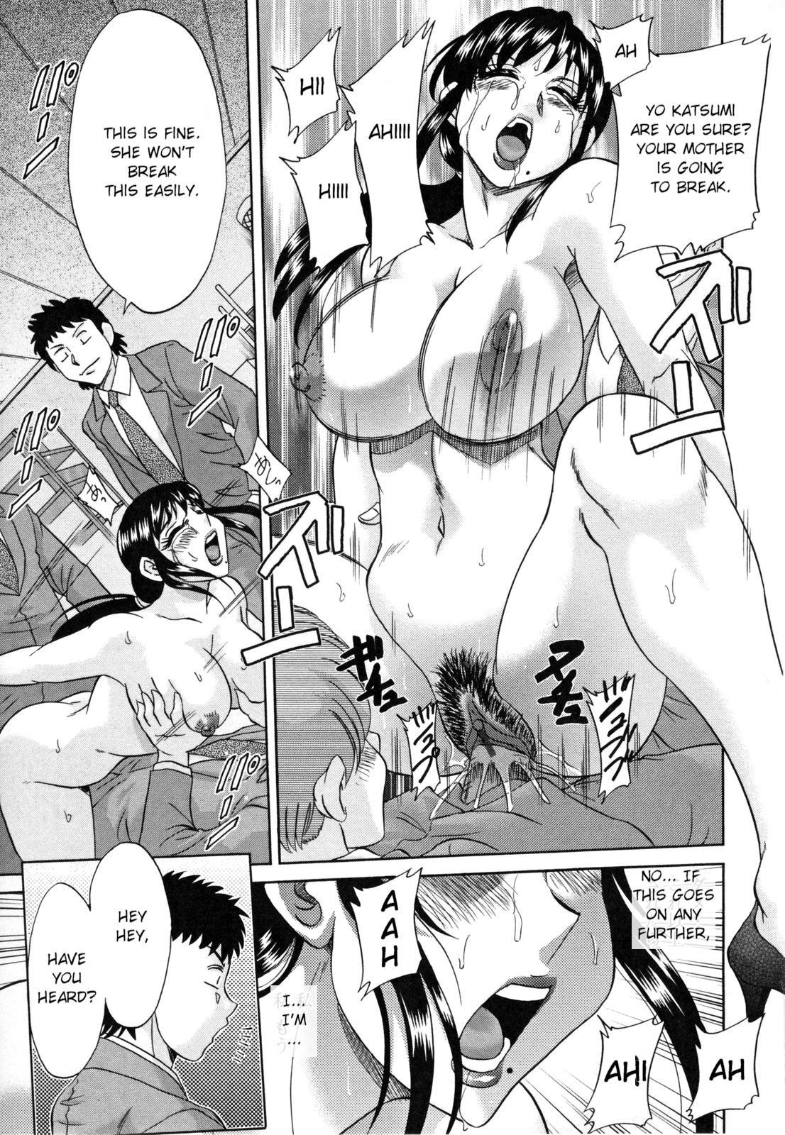 Inbo Shiiku - Slave Mother Rape 126