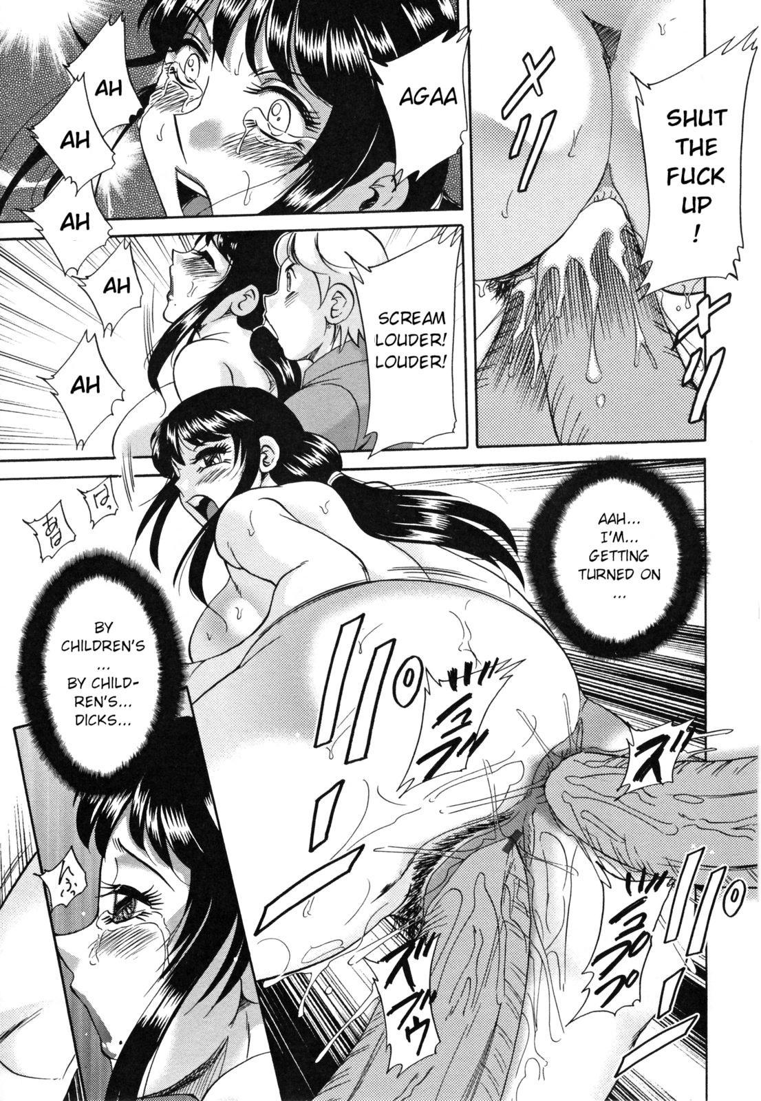 Inbo Shiiku - Slave Mother Rape 128