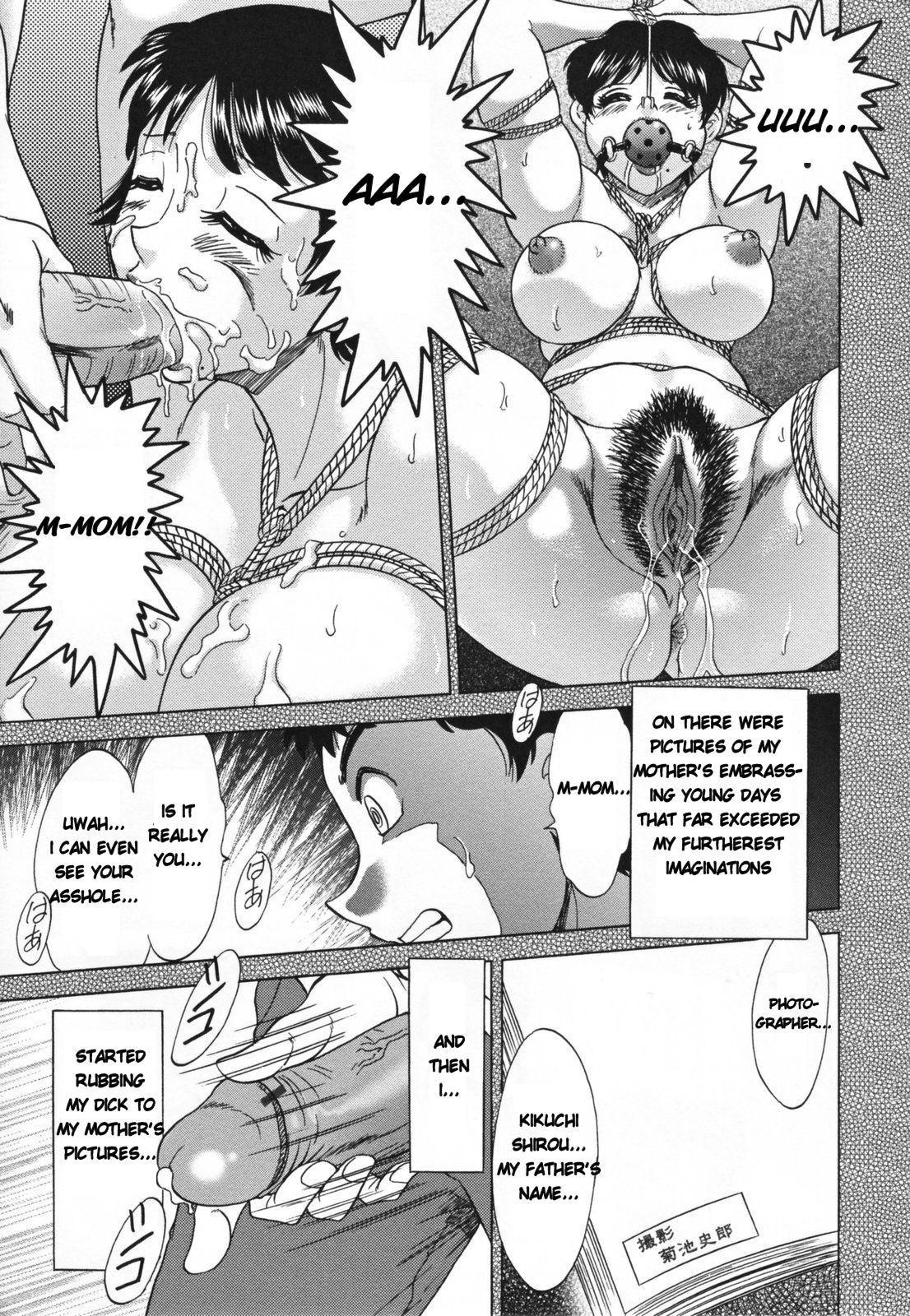 Inbo Shiiku - Slave Mother Rape 12