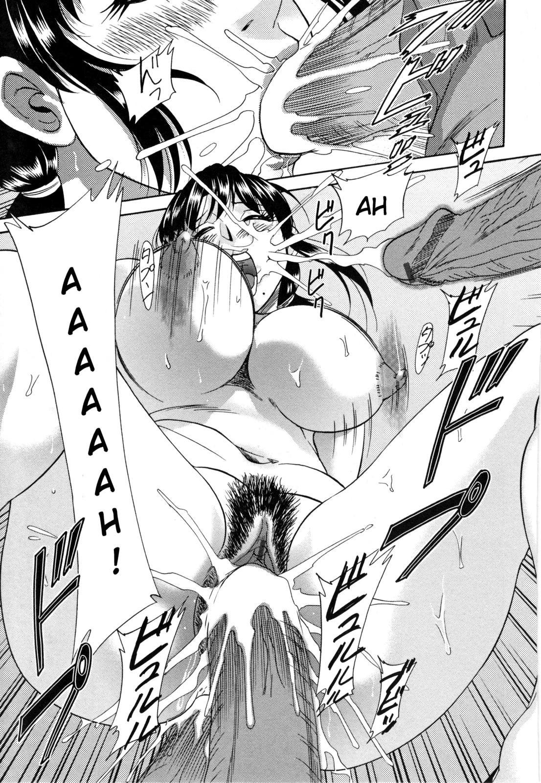 Inbo Shiiku - Slave Mother Rape 134