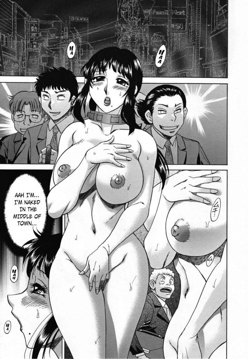 Inbo Shiiku - Slave Mother Rape 140