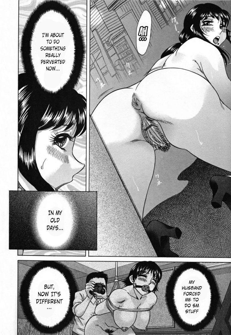 Inbo Shiiku - Slave Mother Rape 145
