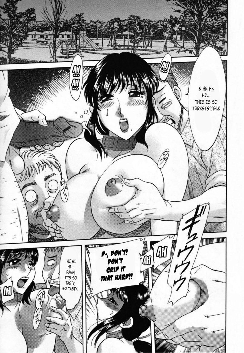 Inbo Shiiku - Slave Mother Rape 150