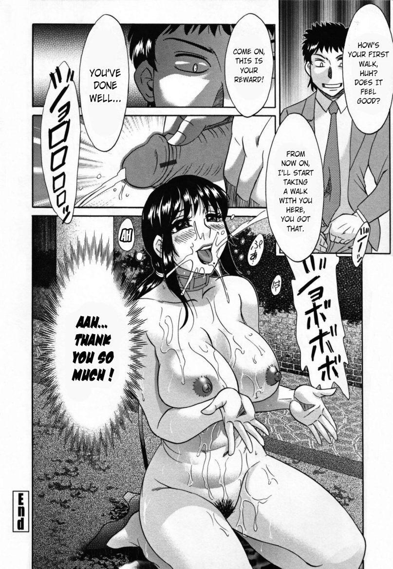 Inbo Shiiku - Slave Mother Rape 155