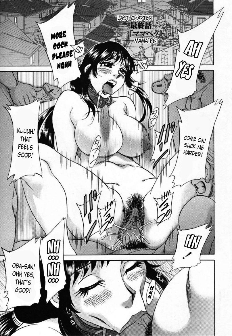 Inbo Shiiku - Slave Mother Rape 156