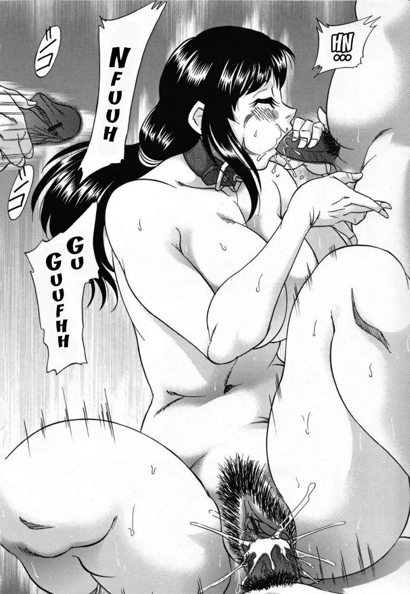 Inbo Shiiku - Slave Mother Rape 157