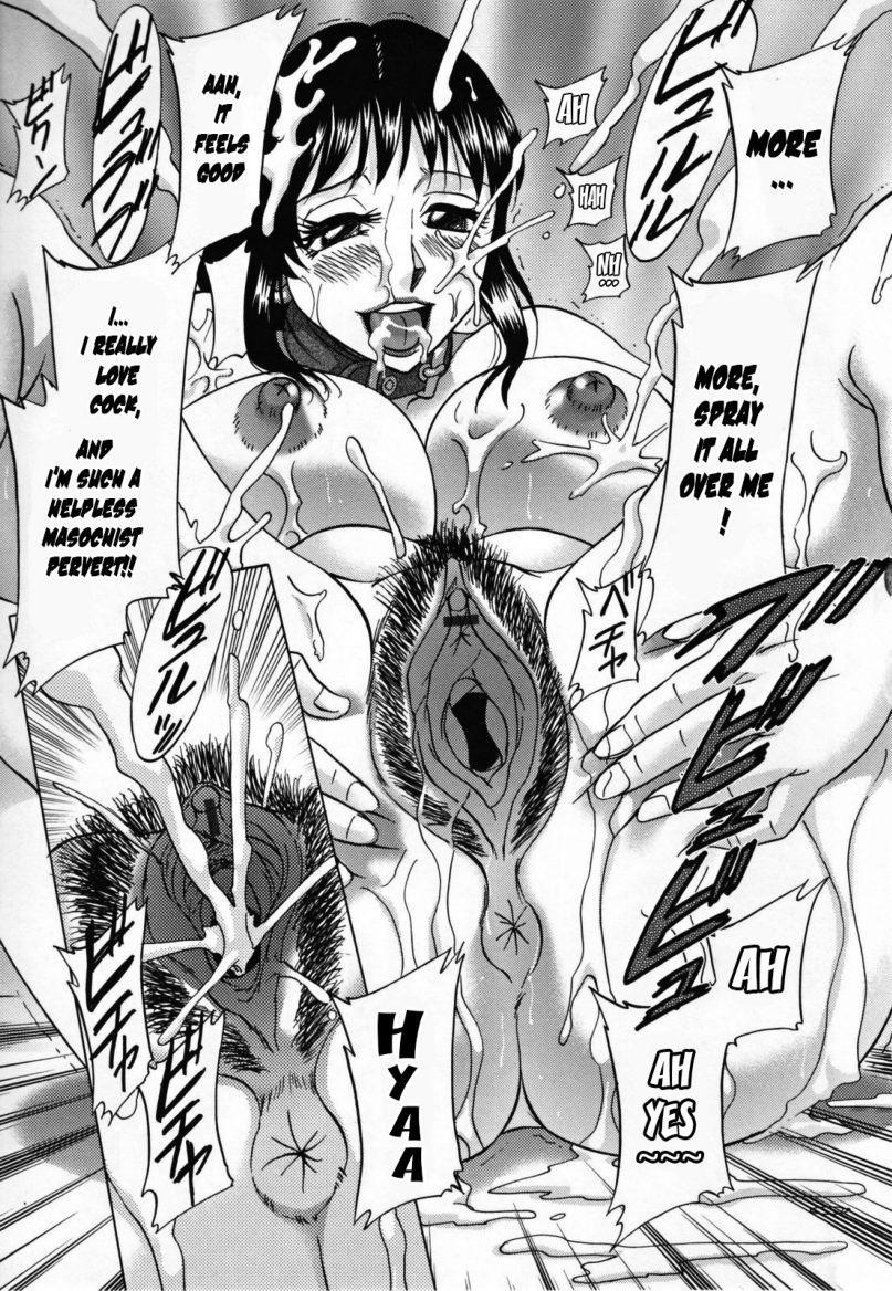 Inbo Shiiku - Slave Mother Rape 162