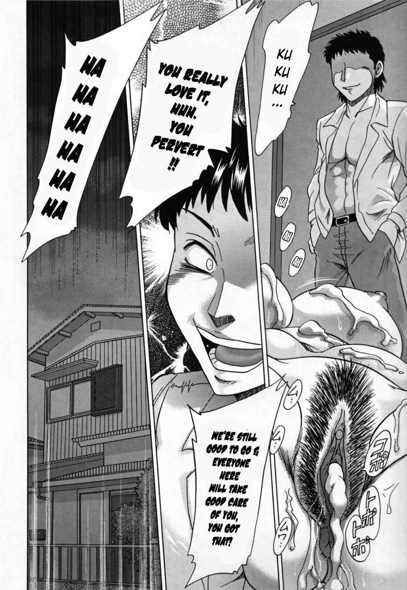 Inbo Shiiku - Slave Mother Rape 163