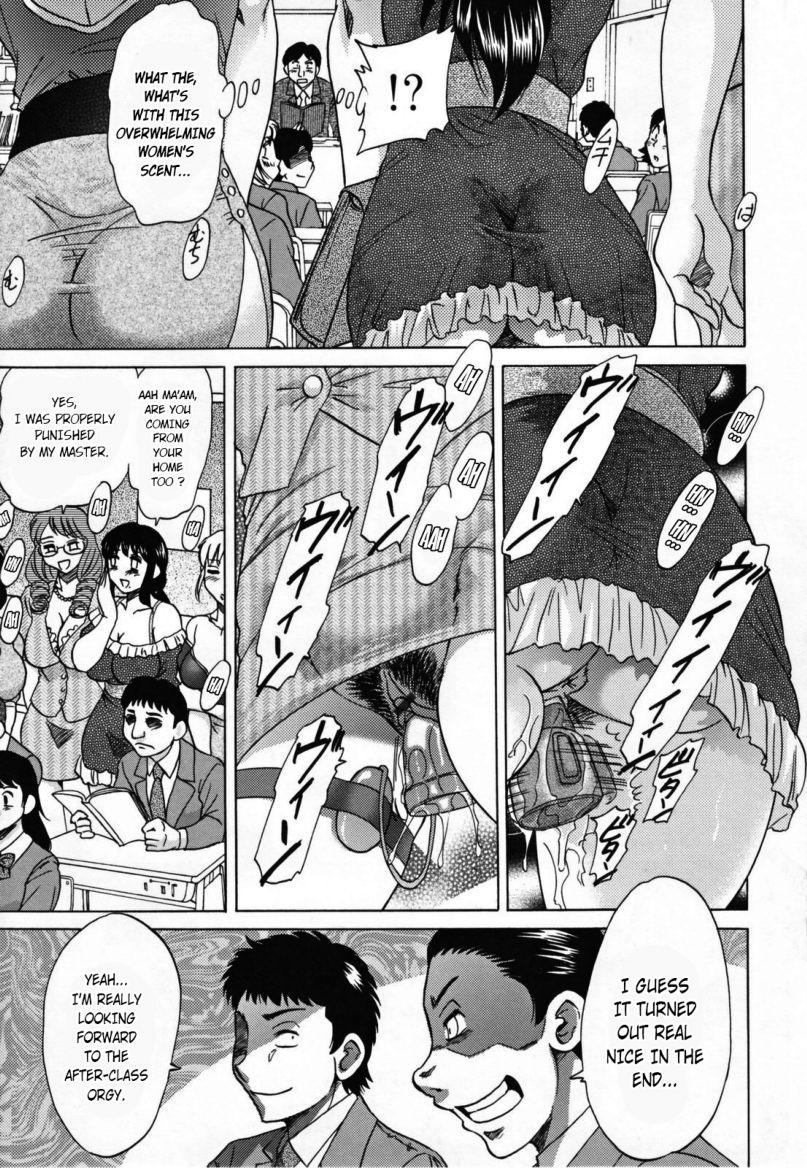 Inbo Shiiku - Slave Mother Rape 170