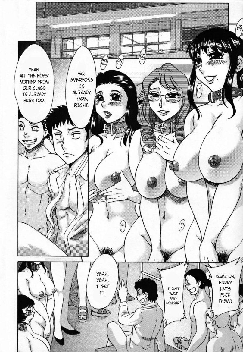 Inbo Shiiku - Slave Mother Rape 171