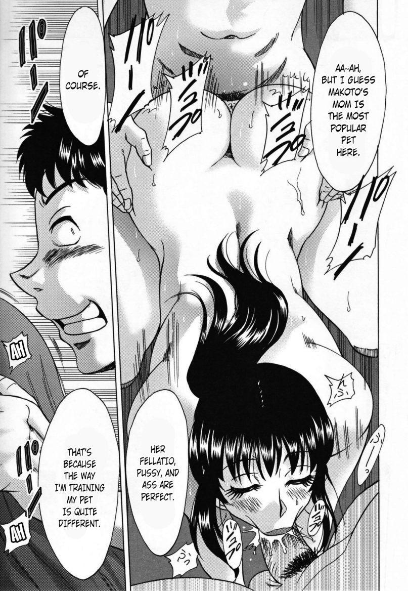 Inbo Shiiku - Slave Mother Rape 174