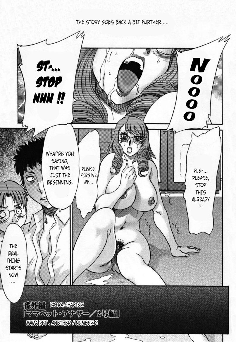 Inbo Shiiku - Slave Mother Rape 176