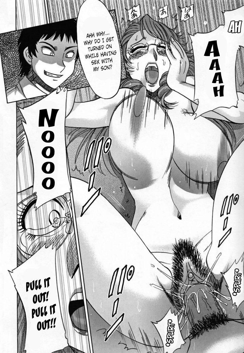 Inbo Shiiku - Slave Mother Rape 179