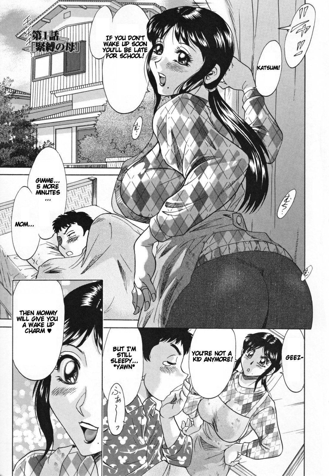 Inbo Shiiku - Slave Mother Rape 6