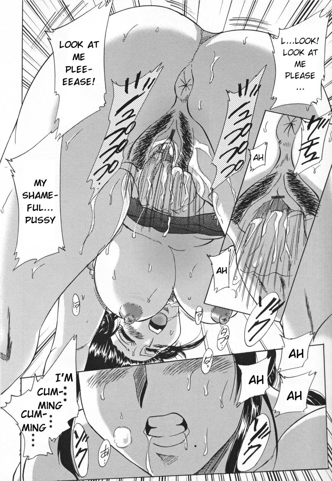 Inbo Shiiku - Slave Mother Rape 83