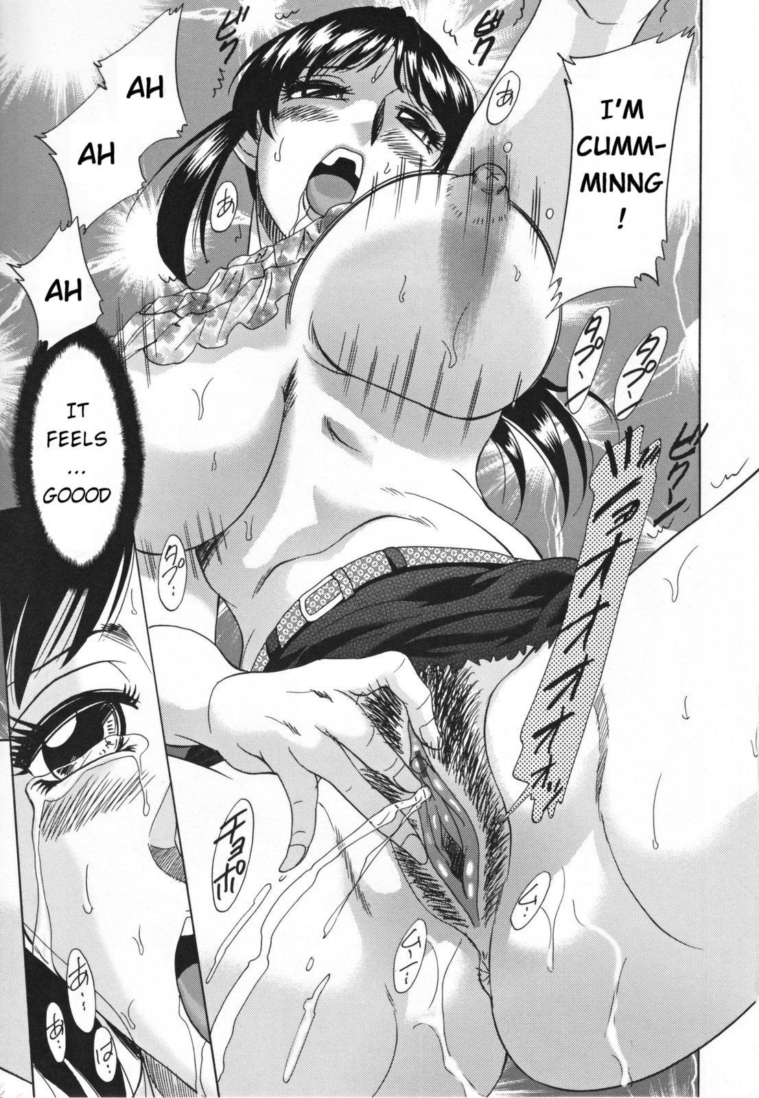 Inbo Shiiku - Slave Mother Rape 84