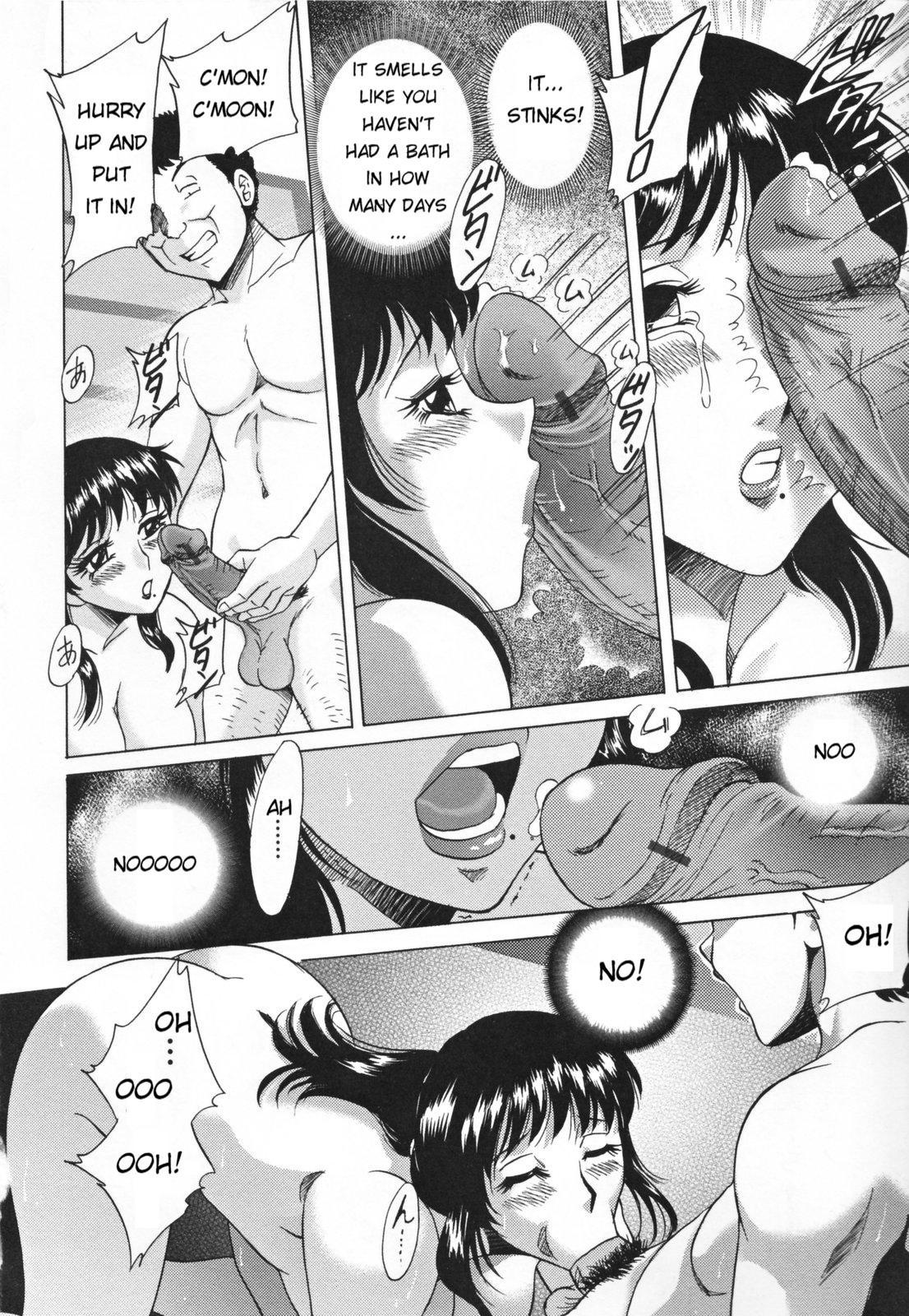 Inbo Shiiku - Slave Mother Rape 91