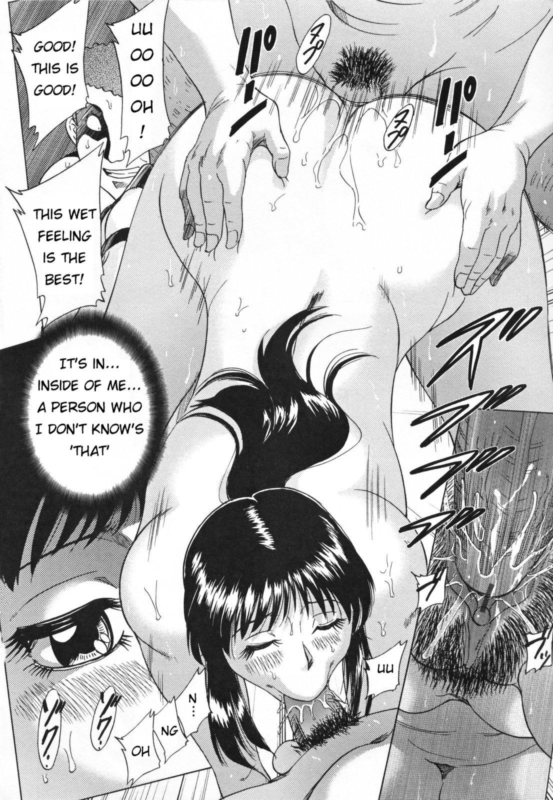 Inbo Shiiku - Slave Mother Rape 93