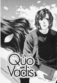 Quo Vadis 9