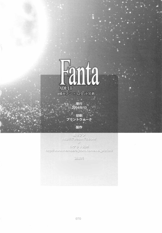 Fanta ADULT 68