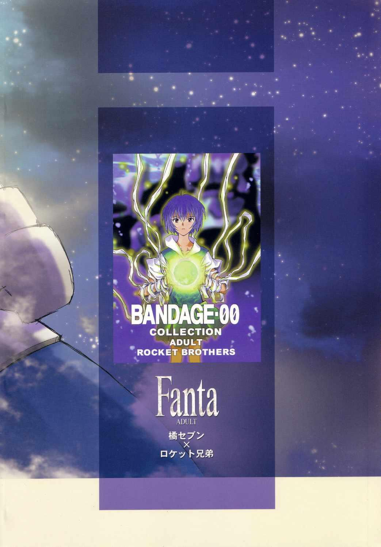 Fanta ADULT 69